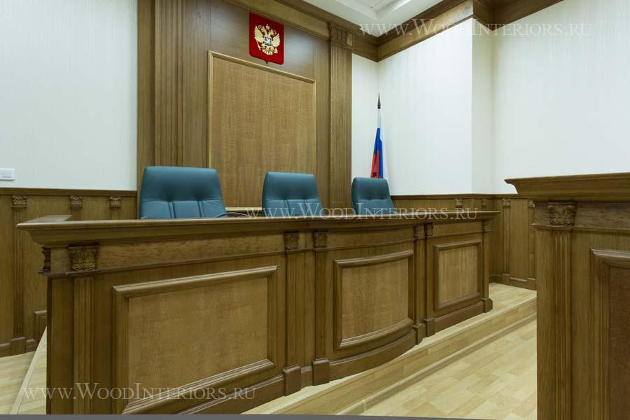 Деревянные интерьеры залов судебных заседаний. Фото7