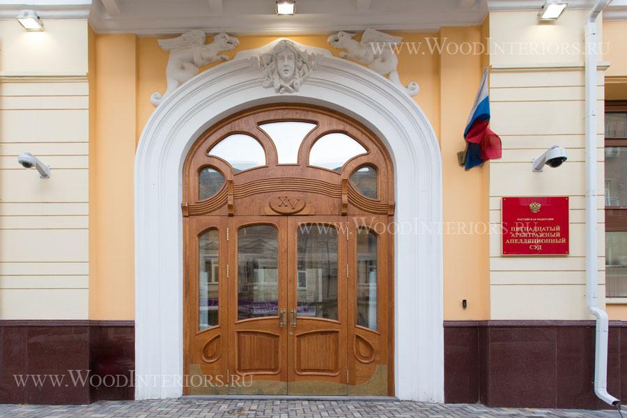 Деревянная входная дверь. Ростов
