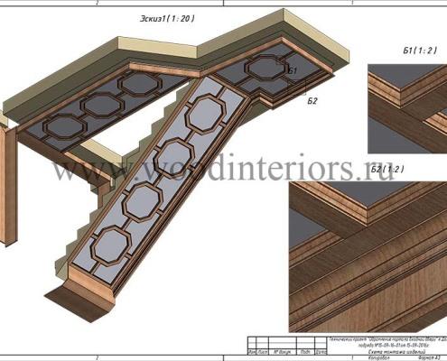 Кессонный потолок. Проектирование. Петрушино 7
