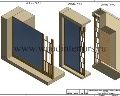 Изделия из латуни в интерьере входной группы. Зеркало из латуни. Панель из латуни. Дизайн-проект